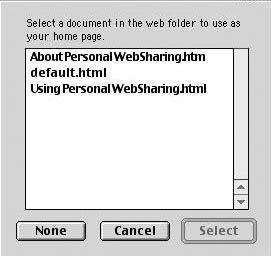 Рис. 2.23. Подготовка к тестированию Web-сервера