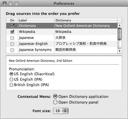 Рис. 3.57. Выбор словарей