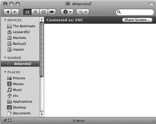 Рис. 5.4. Подключение к удаленному компьютеру с помощью опции совместного использования экрана