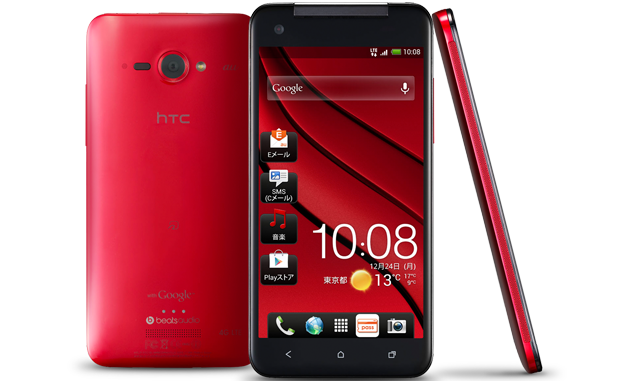 HTC Droid DNA - HTC J Butterfly