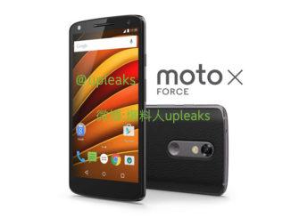 Motorola Droid Turbo 2/Moto X Force