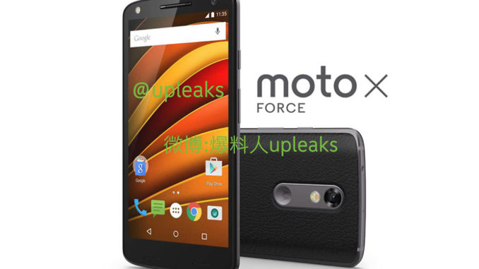 Motorola Droid Turbo 2/Moto X Force