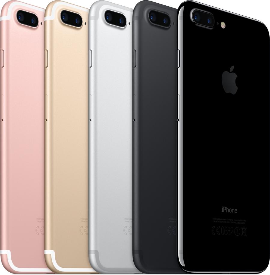 Iphone 7 - идеальный выбор каждого